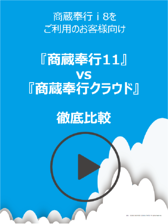 thum_hikaku_movie_akikura