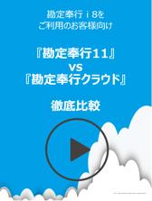 thum_hikaku_movie_kanjo