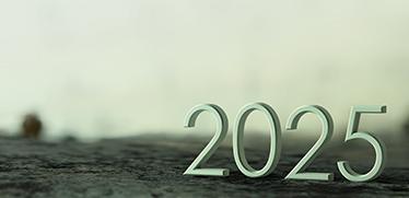 DXの足枷「2025年の崖」への最適解とは?気づいた企業は始めています!