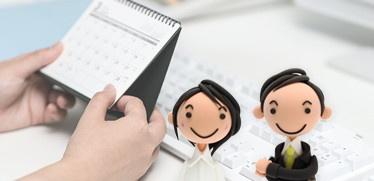 いつ、何をする!? 解説・2年計画で考える 「配偶者控除改正」対策スケジュール