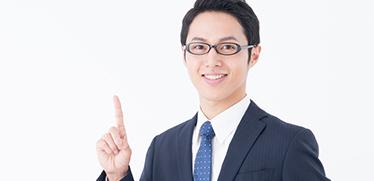「管理会計」とは?経理担当者が知っておきたい基礎知識とスマートに導入する方法