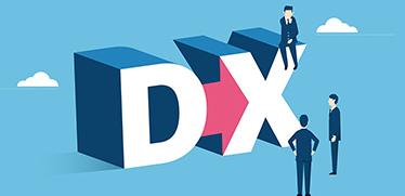 DXとは?デジタル化との違いや中小企業が今すぐ始められるポイントをわかりやすく解説