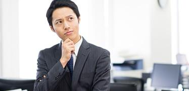会計システム選びで悩んだら?検討時に押さえておくべき6つのポイントとは