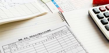 経理担当者が押さえておきたい、支払調書の書き方・提出の手引き