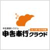 申告奉行クラウド[法人税・地方税編]について
