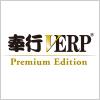 奉行V ERP Premium Editionについて