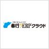 奉行V ERPについて