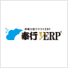 奉行V ERP