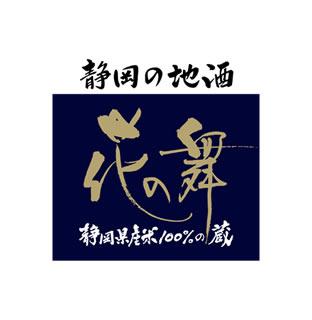 花の舞酒造株式会社