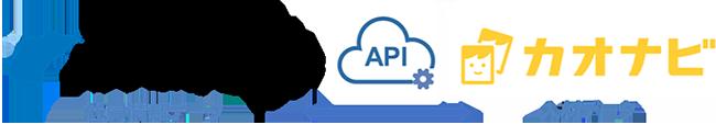 カオナビの人材データと給与奉行クラウドの社員情報データをAPI連携