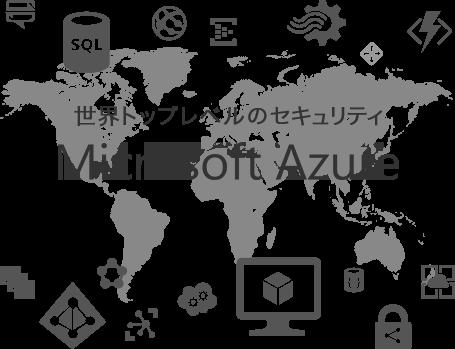 MicrosoftAzure