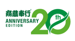 商蔵奉行 20th ANNIVERSARY EDITION