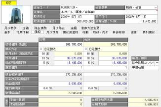 固定資産・リース資産