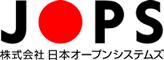 株式会社日本オープンシステムズ