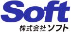 株式会社ソフト