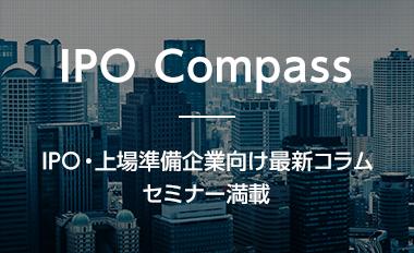 IPO Compass