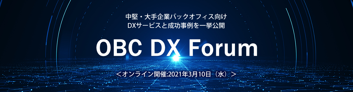 OBC DX Forum