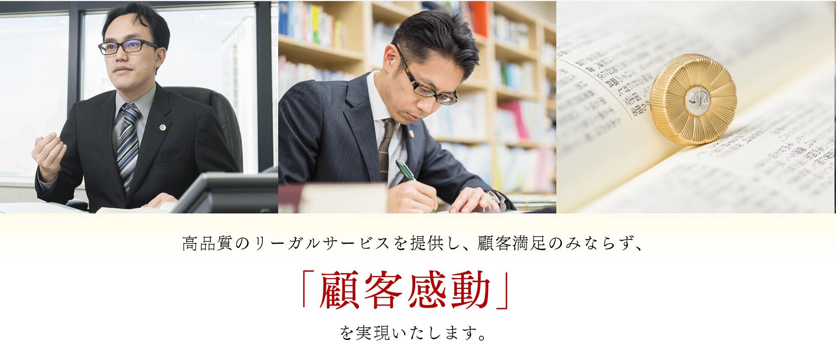 弁護士法人ALG&Associatesホームページ