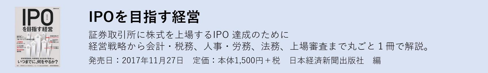日経MOOKバナー
