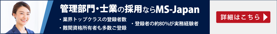 MS-Japanホームページ
