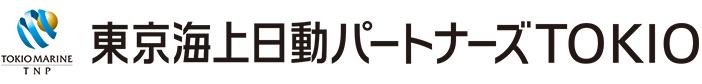 株式会社東京海上日動パートナーズTOKIO