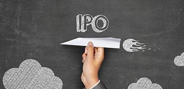 何から始める? IPO実現に向けたスケジュールと事前準備に必要な「はじめの一歩」とは